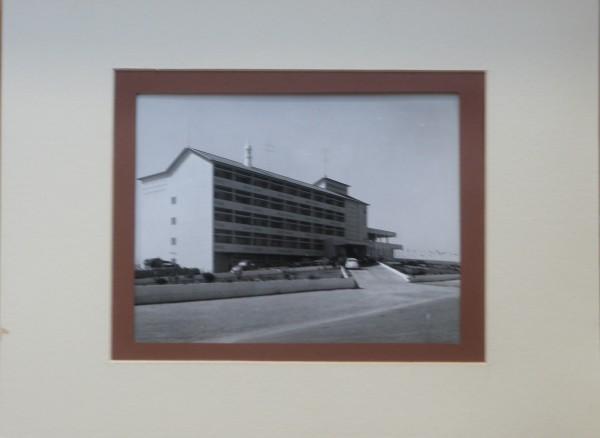 Monte Gordo - Hotel Vasco da Gama - Algarve - €30.00»