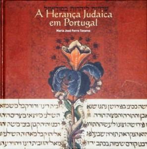 A Herança Judaica em Portugal  «€60.00»
