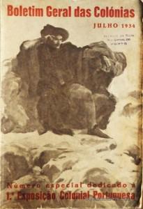 1.ª Exposição Colonial Portuguesa