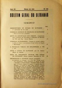 Boletim Geral das Colónias – Ano 29.ª – Março de 1954 – N.º345 – Agencia Geral das Colónias – Lisboa – 1954. Desc. 242 pág. / 22,5 cm x 16 cm / Br «€12,50»