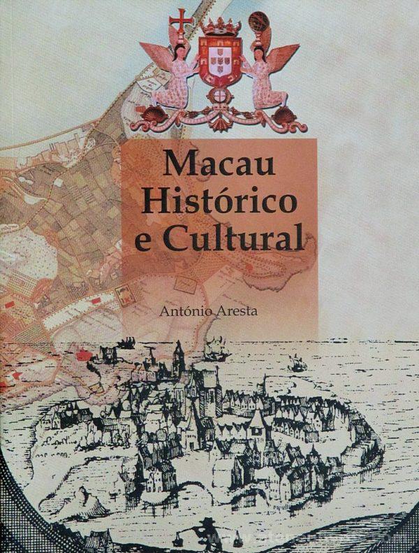 Macau Histórico e Cultural